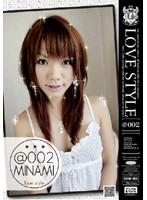 LOVE STYLE @002 Minami ダウンロード