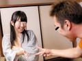 [GDHH-007] 温泉宿にいた巨乳お嬢さん!10万円あげるから「キスだけさせて!」でも本当はキスに紛れて口に含んだ媚薬をこっそり飲ませてエロくなってもらいました!