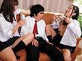 [GDHH-038] クラスの女子がボクの家で宅飲み!?学校のすぐ近くに住んでいるボクの家はダルい授業を抜け出したクラスの女子たちの酒飲み場に!!両親が共働きで夜まで誰もいない事を良い事にボクの部屋で宅飲み!しかも、お酒代はボク持ちで後片付けもボクで最悪!だけど、お酒に弱い…
