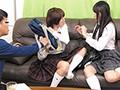 [GDHH-055] 超仲の悪い妹たちに『媚薬』を飲ませて強制レズビアン化で仲直り!のはずが…まさかの禁断3Pに!
