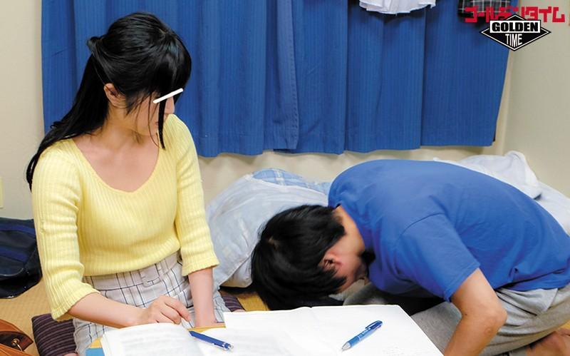 美人家庭教師のおかげで全く勉強に集中できない男子の欲望を満たすグラビア 画像14枚