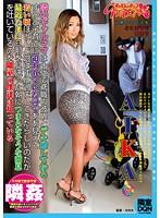 SKE48の即バボ水着画像ください!part5