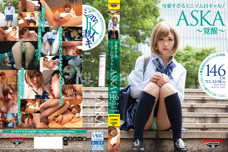 gdtm00074pl GDTM 074 Pint Sized Fair Skinned Trendy Gal Who's Too Cute! Aska, The Awakening, Arrival of a 146cm Goddess With a 51cm Waist