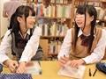 (gdtm00092)[GDTM-092] 図書館で勉強しているうぶな娘に勃起チ○ポを擦りつけ痴漢でマ○コがトロトロになるまで感じさせろ!!2 ダウンロード 9