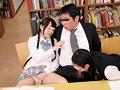 都内某所の図書館でメガネかけた超まじめ女子校生が勉強のストレスを解消する為に男を誘惑してくるんです!しかも爆濡れ即ヤリ状態で中出し目的で 15