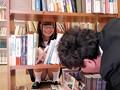都内某所の図書館でメガネかけた超まじめ女子校生が勉強のストレスを解消する為に男を誘惑してくるんです!しかも爆濡れ即ヤリ状態で中出し目的で 3