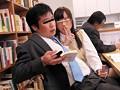 都内某所の図書館でメガネかけた超まじめ女子校生が勉強のストレスを解消する為に男を誘惑してくるんです!しかも爆濡れ即ヤリ状態で中出し目的で 7