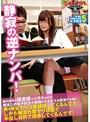 都内某所の図書館でメガネかけた超まじめ女子校生が勉強のストレスを解消する為に男を誘惑してくるんです!しかも爆濡れ即ヤリ状態で中出し目的で