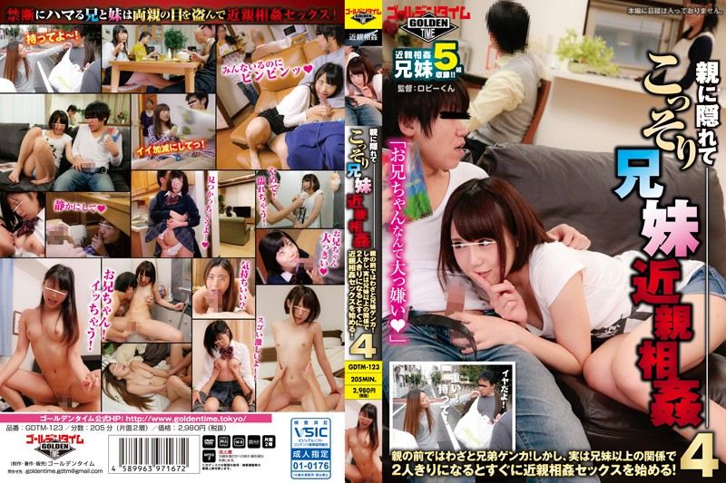 gdtm00123pl GDTM 123 Enjoy Secret Brother and Sister Incest While The Parents Aren't Looking! But As Soon As They're Alone, This Perverted Brother and Sister Cross The Line Of Accepted Behavior And Get Right Down Into Inc