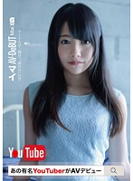 あの有名YouTuberがAVデビュー・マイ【geee-003】