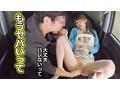 狭い車中の密着スローピストンで膣奥をじっくり突かれ彼氏に内緒で中出しを求める姿をドラレコに記録された寝取られ系現役女子大生モデル りんさん(22歳) 画像9