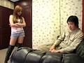 GAL Junkie15 月嶋美唯 可愛いヤンキー女子にボロボロにされたい!! 1