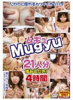 (gkxr014)[GKXR-014] Mugyu ダウンロード