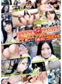 Teen's ガチナンパ 【横浜】の1...