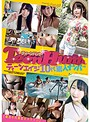 TeenHunt ティーンエイジ10代素人ナンパ #01