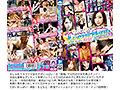 【お中元セット】10代限定!美少女ナンパ!15タイトル62時間! 画像7