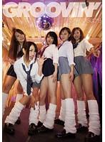 groovin' 超ミニスカ女子校生 パンチラDISCO9 ダウンロード