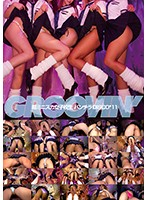 (groo00040)[GROO-040] groovin' 超ミニスカ女子校生 パンチラDISCO11 ダウンロード