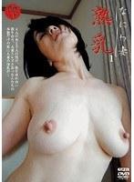 (h_001njn01)[NJN-001] なにわ妻 熟乳 1 ダウンロード