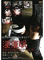 (h_001sim01)[SIM-001] 淫催眠 生意気派遣社員にリベンジ編 ダウンロード