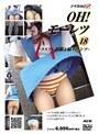 OH!モーレツ 18-コスプレ制服&縞々パンツ-