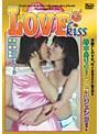 LOVE3KISS
