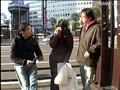 完全顔出し 街で素人女性に交渉してAVを撮る 5