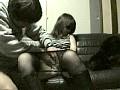 (h_005bc119)[BC-119] ハメられたアイドル志望の素人娘たち 11 ダウンロード 22