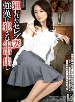 秋津薫 Kaori Akitsu Sucks Cock and Fucks until Exhaustion: Porn 97 jp