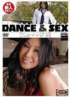 DANCE&SEX ニューハーフ京