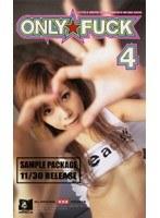 ONLY☆FUCK 4 ダウンロード