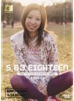 S.63 EIGHTEEN ダウンロード