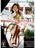 pm:恋妻情事 3 夫が知らない女の穴