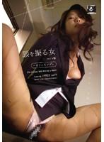 (h_006bog614sr)[BOG-614] 腰を振る女 ver.VIII〜オフィスレディ ダウンロード