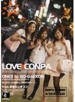 (h_006bog618sr)[BOG-618] 第2回 LOVE◆CONPA ダウンロード