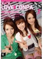 (h_006bog624sr)[BOG-624] 第3回 LOVE☆CONPA ダウンロード