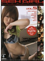 SEX GIRL SELECTION VOL.5 ダウンロード
