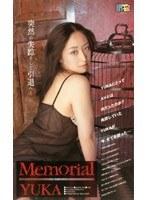 (h_006mht014)[MHT-014] Memorial YUKA ダウンロード