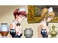 姫騎士リリア Vol.05 悦獄、キリコとレイラ サンプル画像 No.1