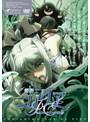 姫騎士リリア Vol 04 キリコの復讐