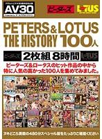 (h_021aajb00126)[AAJB-126] 【AV30】PETERS&LOTUS THE HISTORY 100人 8時間 ダウンロード