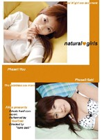 natural☆girls ダウンロード