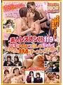 素人レズナンパ 119 女監督ハルナと碧しのちゃんが女子たちの生乳首をず〜っとイジリ倒し!