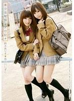 美少女制服レズ日記 4