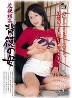 (h_046kbkd00497)[KBKD-497] 近親相姦 背徳の母 真田友里 静香 ダウンロード