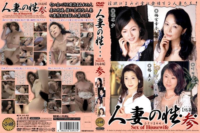 人妻、椿真央出演の無料熟女動画像。人妻の性…  参
