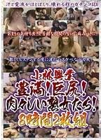 (h_046kbkd00830)[KBKD-830] 小林興業 豊満!巨尻!肉々しい熟女たち!8時間 ダウンロード
