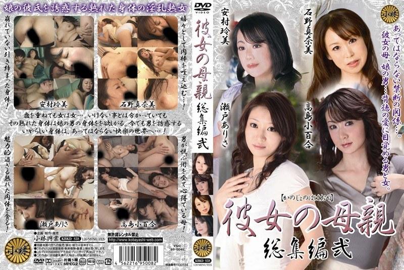 お母さん、石野真奈美出演の無料熟女動画像。彼女の母親 総集編 弐