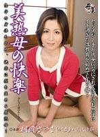 (h_046kbkd00880)[KBKD-880] 美熟母の快楽 桐岡さつき・高沢沙耶 ダウンロード