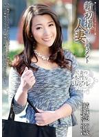 (h_046kbkd01451)[KBKD-1451] 新初撮り人妻ドキュメント 結城恋 ダウンロード